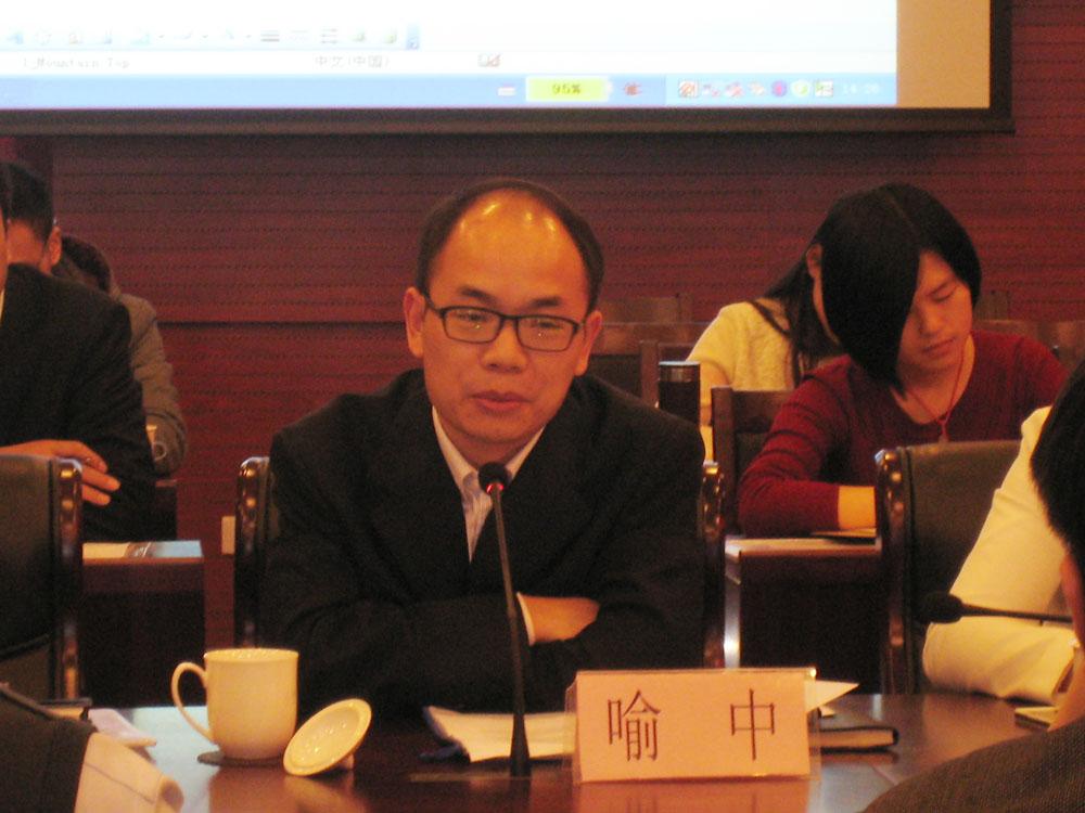办北京市法学会国际经济法研究会年会 -首经贸新闻网