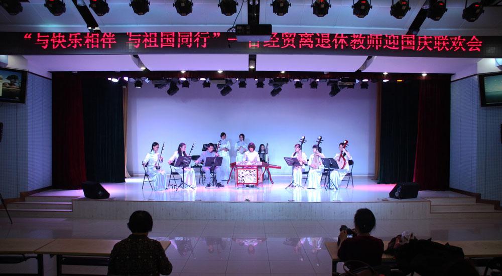 《瑶族舞曲》